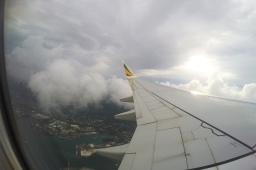 Näkymiä lentokoneen ikkunasta