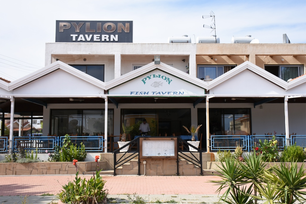 Pylion Fish Tavern - Kypros